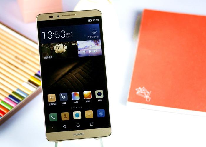 Huawei Ascend Mate 7 Smartphone Test – 4G LTE Mall