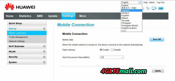 How to Update Huawei E5786s-32a Firmware – 4G LTE Mall