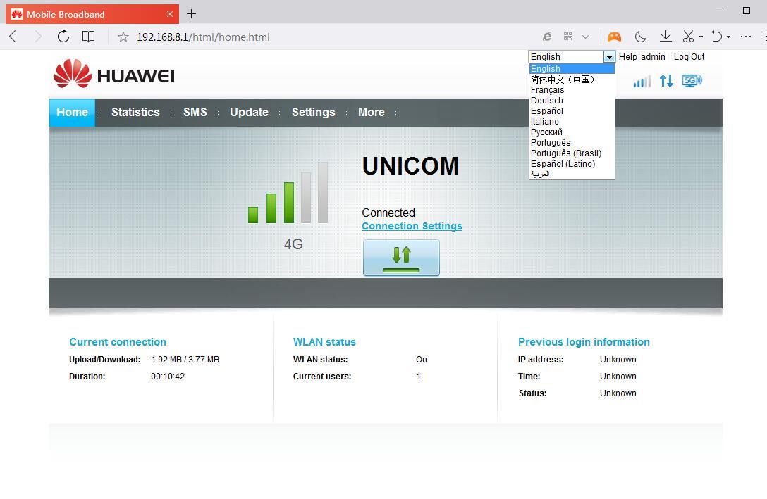 Huawei B715 LAN IP Filter Archives – 4G LTE Mall