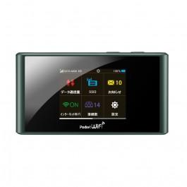 Softbank Pocket Wi-Fi 304ZT| ZTE 304ZT 4G Pocket WiFi