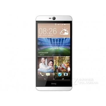 HTC Desire 826w 4G TD-LTE/FDD Smartphone
