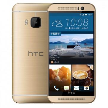 HTC One M9 M9e