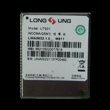 LongSung U7501