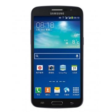 Samsung Galaxy Grand 2 G7108V 4G TD-LTE Smartphone (Samsung SM-G7108V)