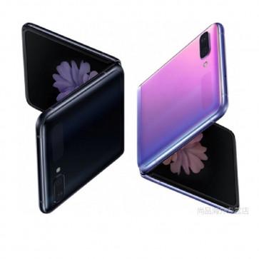 Samsung Galaxy Z Flip SM-F7000