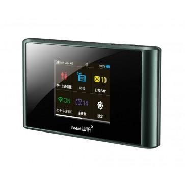 Softbank Pocket Wi-Fi 303ZT| ZTE 303ZT 4G Pocket WiFi