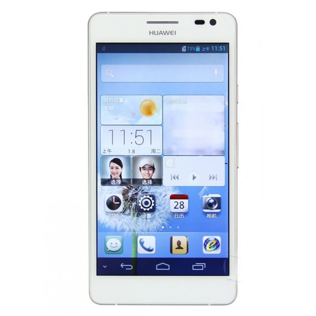 Huawei D2-6070 4G TD-LTE Smartphone