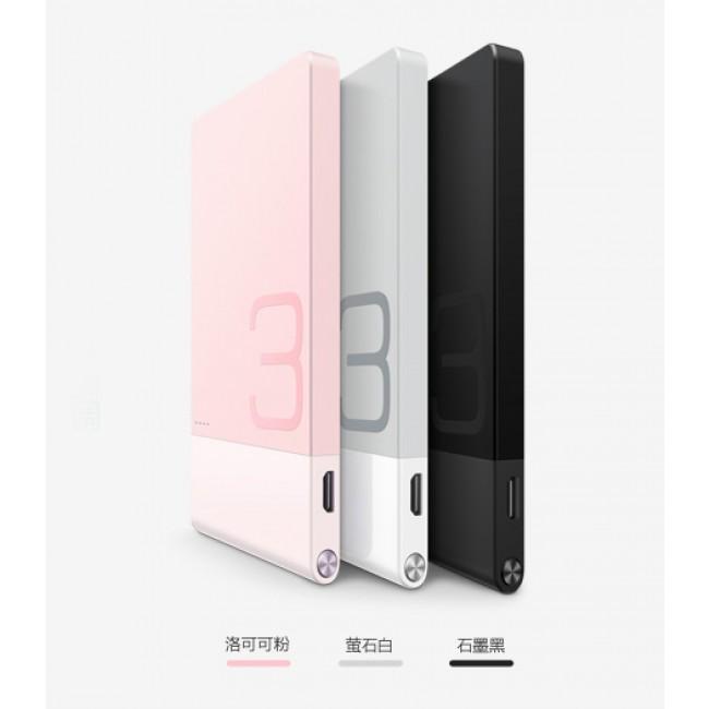 Huawei Colorphon 3 Slim Mobile Power Bank 3000mah