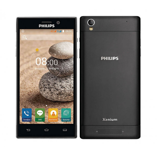 Philips V787 Lte Specifications Philips V787 Smartphone