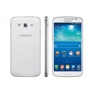 Check Samsung Galaxy Grand 2 G7108V 4G Smartphone images, appearance,Galaxy Grand 2 G7108V specifications, chipset, data rate speed, Galaxy Grand 2 G7108V price and applications, review Samsung J5 SM-J5008 functions and buy Samsung Galaxy Grand 2 G7108V