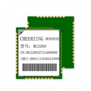 Cheerzing MG2260