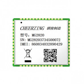 Cheerzing MG2820