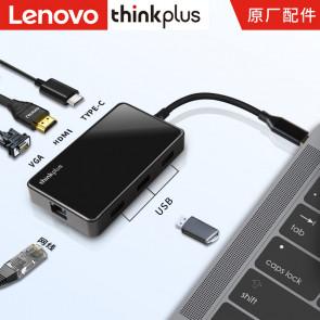 Lenovo ThinkPlus TPH-07 Hub