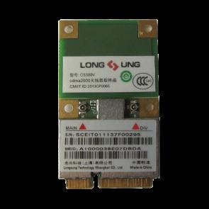 LongSung C5300V