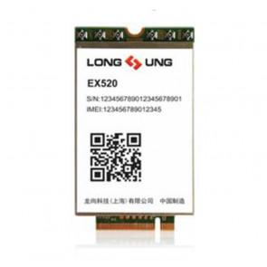 LongSung EX520