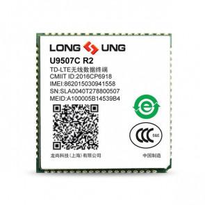 LongSung U9507C R2