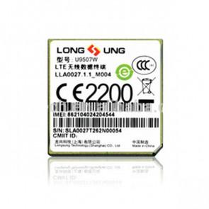 LongSung U9507W