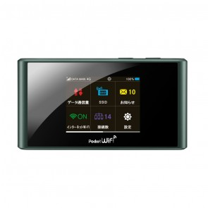 Softbank Pocket Wi-Fi 304ZT| ZTE 304ZT 4G Pocket WiFi