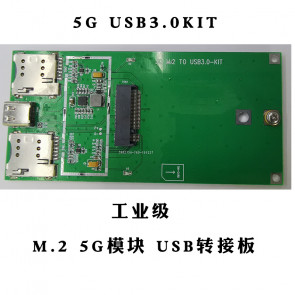 Quectel RM500Q 5G Module Development Board EVB Kit
