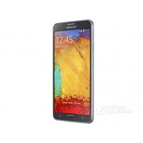 Samsung Galaxy Note 3 Lite N7508V 4G TD-LTE Smartphone (Samsung SM-N7508V Note3 Lite)