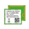 Cheerzing ML5530 LTE NB-IoT Module