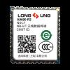 LongSung A9600 R2 LTE NB-IoT Module