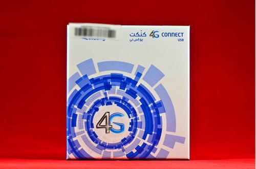 Mobily Connect 4G USB modem 1K3M unlocked