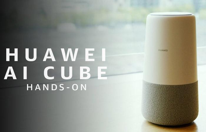 Huawei B900 AI Cube