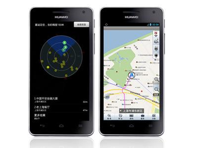 HUAWEI Ascend Mate 6.0 Smartphone-Guiding Wizard