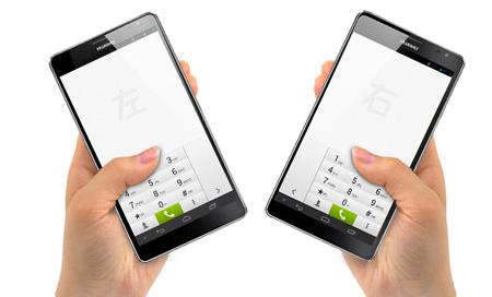 HUAWEI Ascend Mate 6.0 Smartphone -- One-Hand UI