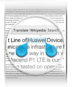 HUAWEI Ascend P2 - Smart Reading