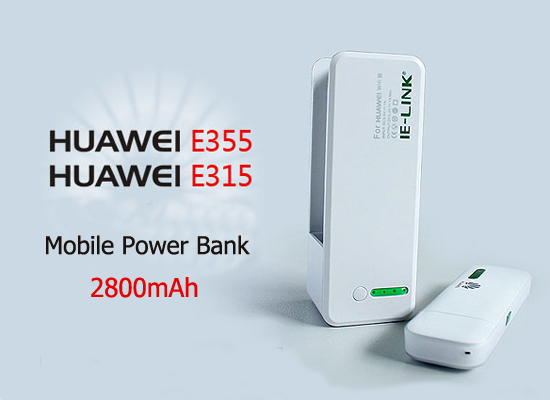 HUAWEI E355 Battery