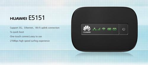 HUAWEI E5151 3G 21Mbps WiFi hotspot router