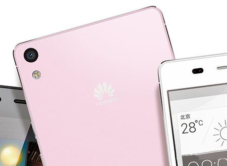 HUAWEI P6 Smartphone