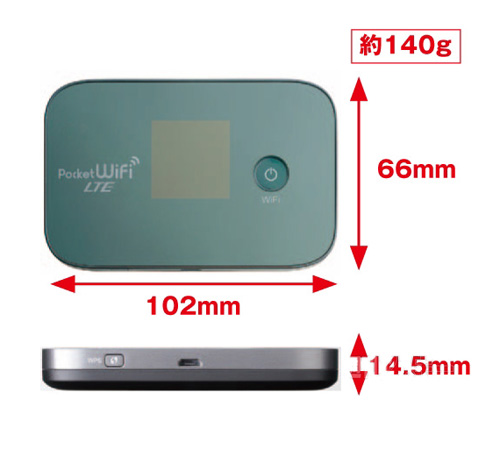 Pocket WiFi LTE GL04P appearance