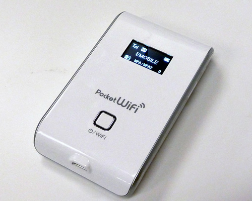 Pocket WiFi LTE GL02P Emobile 4G Hotspot
